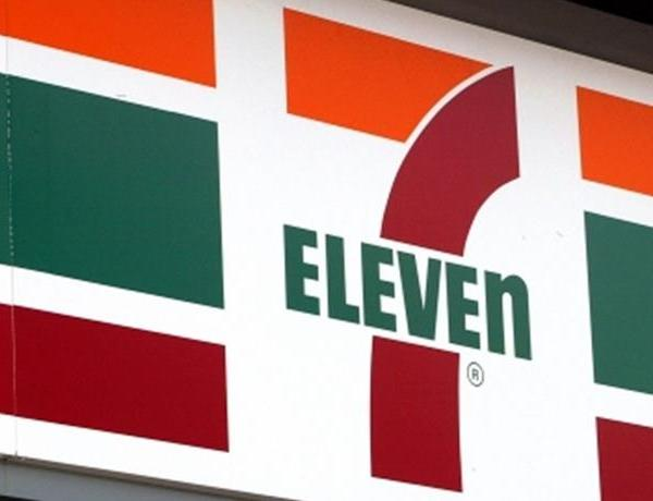 Police Searching For Hagerstown 7-11 Robbery Suspects_-445226212680973803