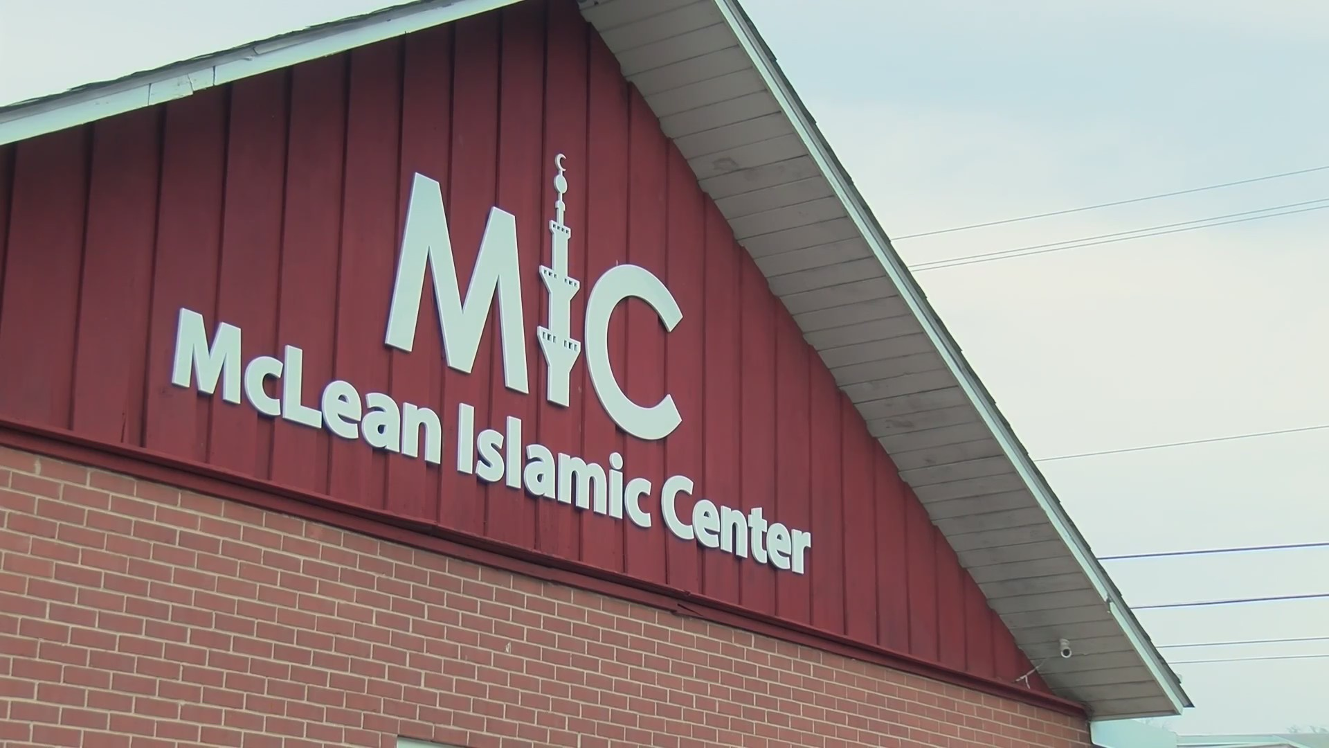 Mclean_Islamic_Center_0_20181213031219