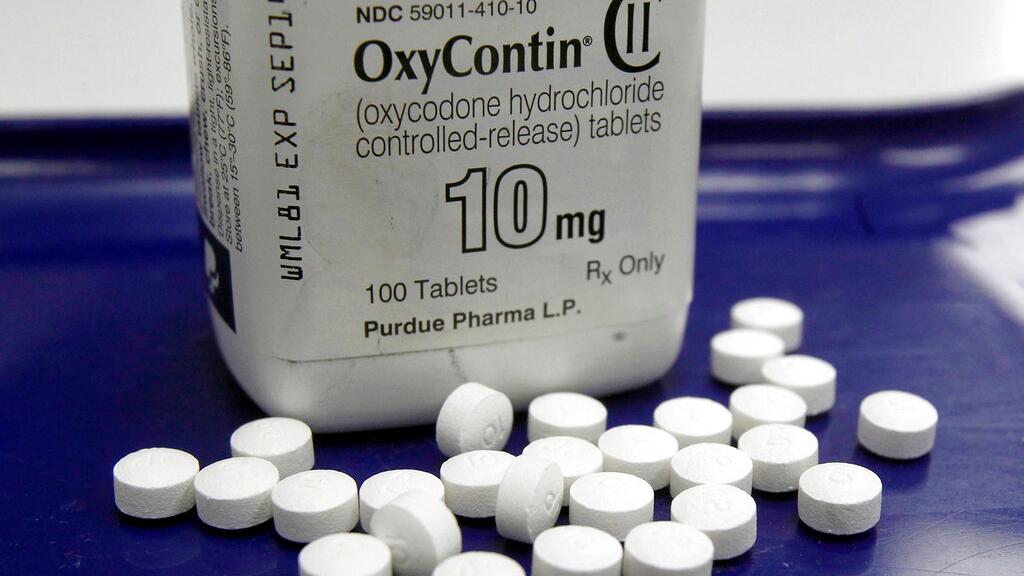 OxyContin_1553619319173-794298030.jpg