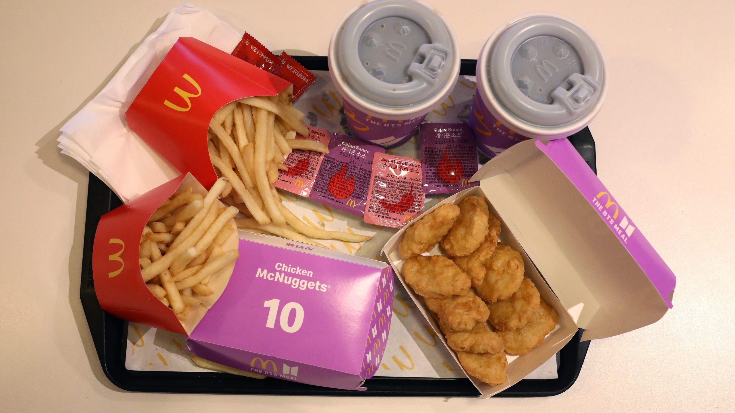 Awesome Bts Mcdonalds Bag For Sale Ebay wallpapers to download for free greenvirals